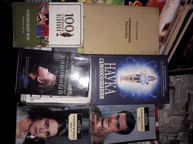 Книги продам либо обменяю...