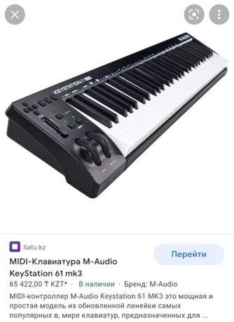 Продам мили клавиатуру