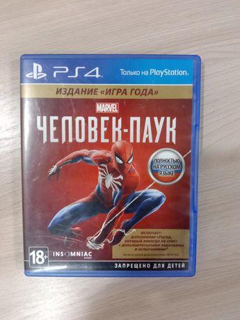 Человек паук срочно продам