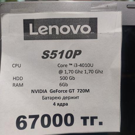 Notebook lenovo s510p