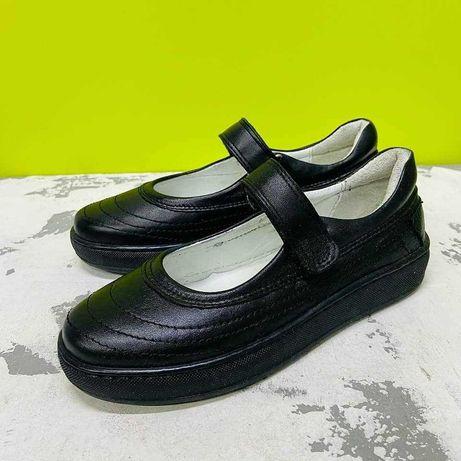 Школа Детская обувь Турция