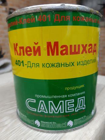 Клей МАШХАД,+Этилацетат