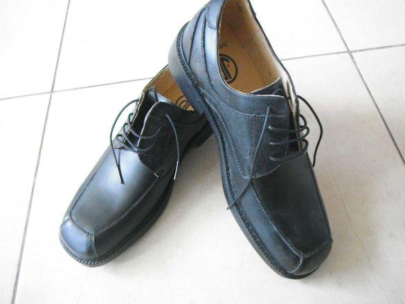 Мъжки обувки от естествена кожа, размер 43