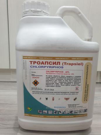 ТРОАПСИЛ - от ТАРАКАНОВ! Профессиональное средство от тараканов!