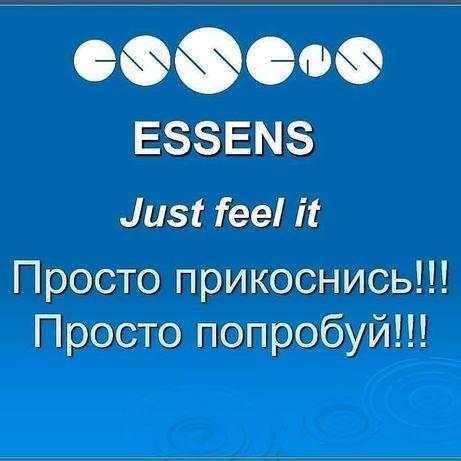 Духи Essens - что может  быть прекрасней.