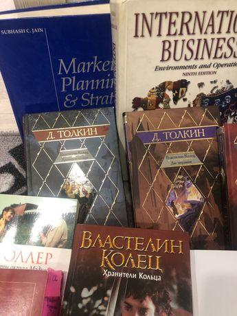Книги в хорошем состоянии некоторые новые