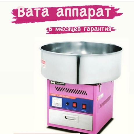 Оборудования для изготовления ваты и попкорна