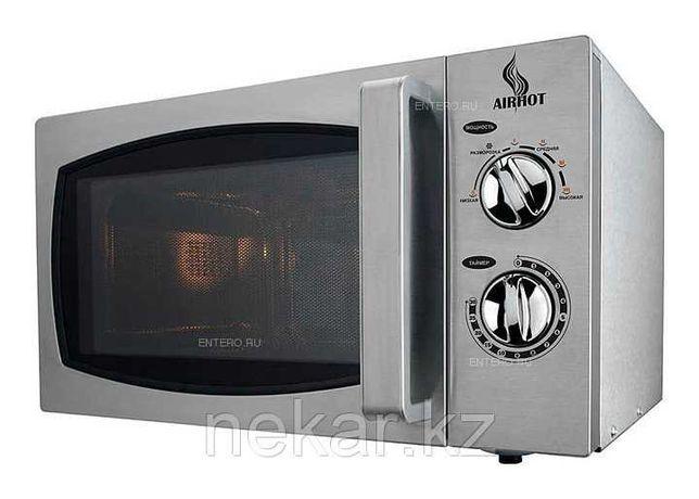 Микроволновая печь WP900-25L