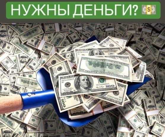 Обналичка денег Kaspi, Kaspi Red. Деньги под проценты.