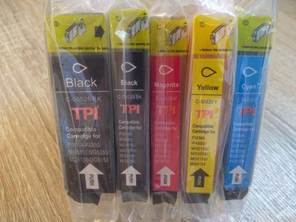 Комплект мастилници, тонер, мастило за принтер Canon, PGI525, CLI526
