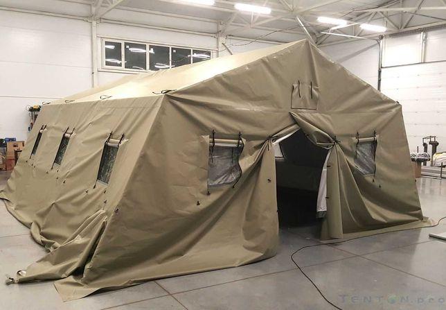 Палатки туристические и армейские! Разные виды