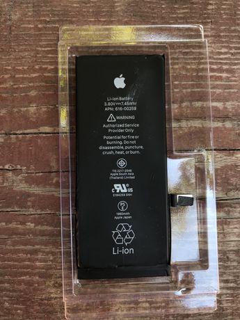 Baterie iphone 7 originala