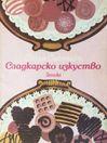 Книги кулинарни, за билки и съвети, всяка с отделна цена