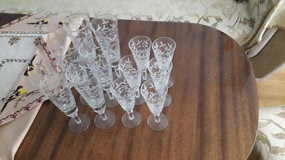 Чаши Кристал