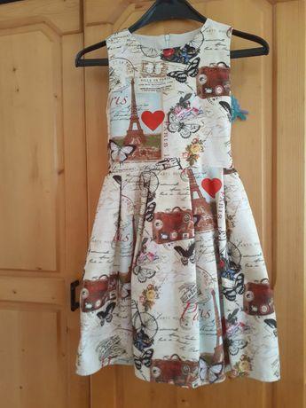 Красива рокля за госпожица