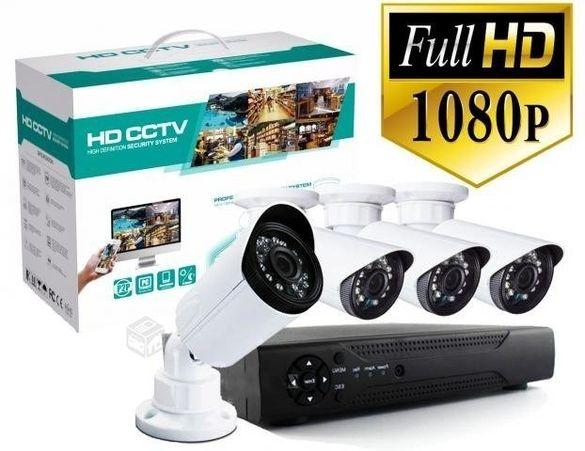 АHD SONY Пълен комплект видеонаблюдение 4 AHD КАМЕРИ + DVR охрана
