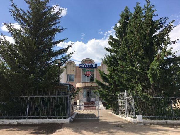 Продам гостиничный комплекс\мотель