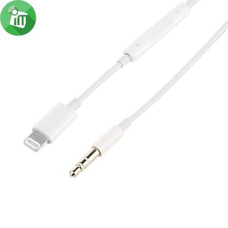 Iphone 7 7+ 8 8+ X XS XR XS MAX - Cablu Auxiliar cu Butoane de Volum