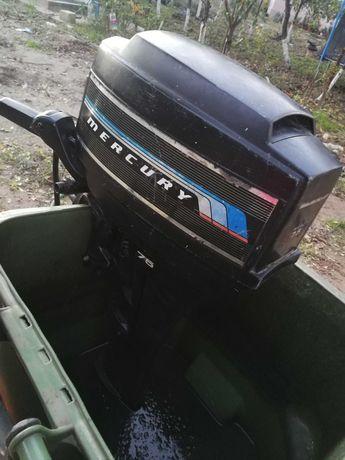 Motor barca Mercury 7.5 cai