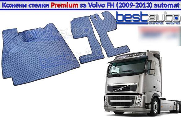 Кожени стелки PREMIUM за камион за Волво ФХ / Volvo FH (2009-2013г) с