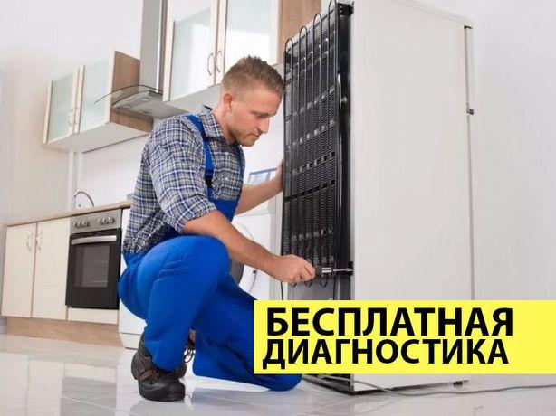 Ремонт холодильников морозильных камер LG, Samsung мастер на выезд