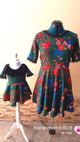 Set rochite mama fiica gipsy