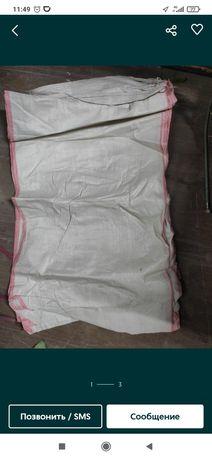 Мешки для мусора 50 кг