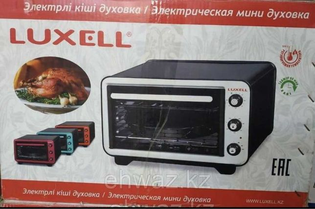 Электрическая духовка Luxell