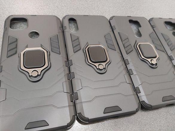 Xiaomi Redmi 9C , 9A , 9 , Note 9 , Note 9S/9 Pro magnetic armor case