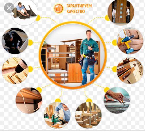 Ремонт сборка и разборка мебели