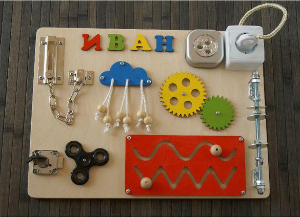 Интерактивни дъски busy board, бизиборд