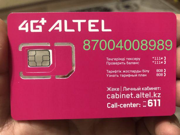Продам номер Алтел Altel4G