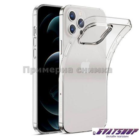 Iphone 12 Mini/12/12 Pro/12 Pro Max, силиконов гръб -Прозрачен 0.5mm