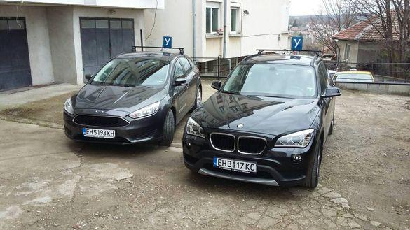 Шофьорски курсове BMW X1 Автомат и FORD F ръчни скорости: A,B,C,D,E
