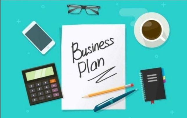 Бизнес план на грант 1 млн Караганда