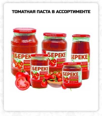 Томатная паста Береке