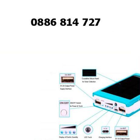 Немска соларна, светеща, външна батерия за телефон UKC - 60 000 MAH