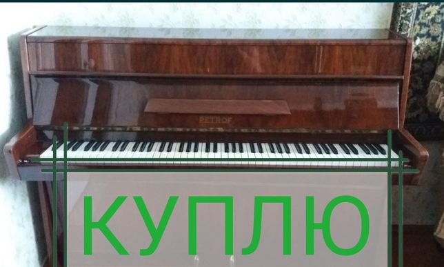 Продам пианино..