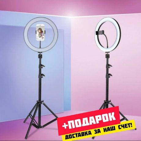 Кольцевая лампа 26 см свет тик ток tik tok для телефона освещение
