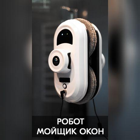 Мойка окон. Аренда робота для мойки окон. По акции 6000 тг