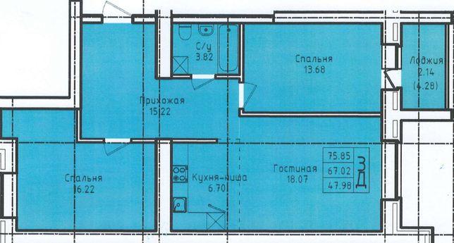Оптимальная 3х комнатная студия квартира 75.85м2