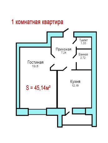 2 ком. кв в готовом доме