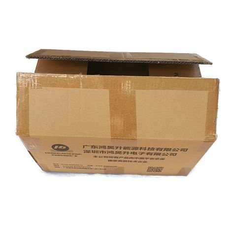 Кашон 420х255х230мм за пратка, кашони за пратки, опаковка, кутия