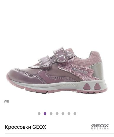 GEOX кроссовки на девочку 25 размер