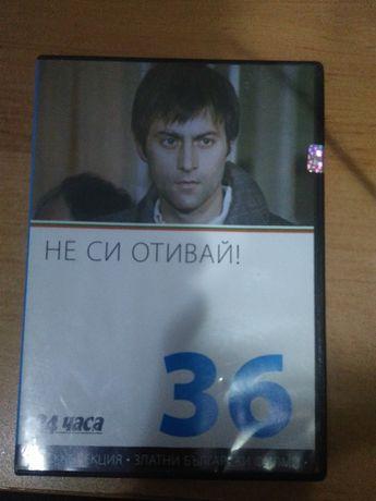 DVD филми - нови