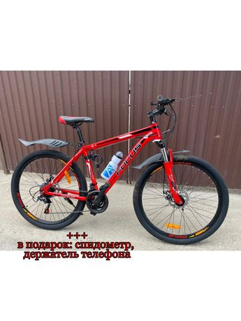 Велосипед взрослый Focus.В подарок: спидометр и держатель для телефона