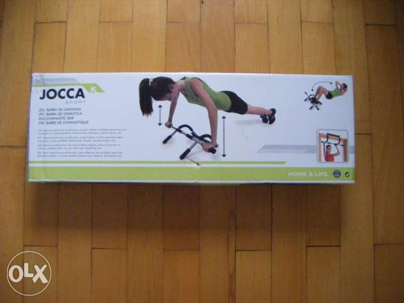 Комбо уред за домашни тренировки ''JOCCA,,