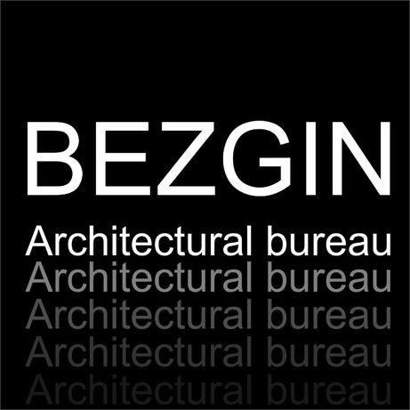 Архитектор, перепланировка помещений, акт ввода в эксплуатацию