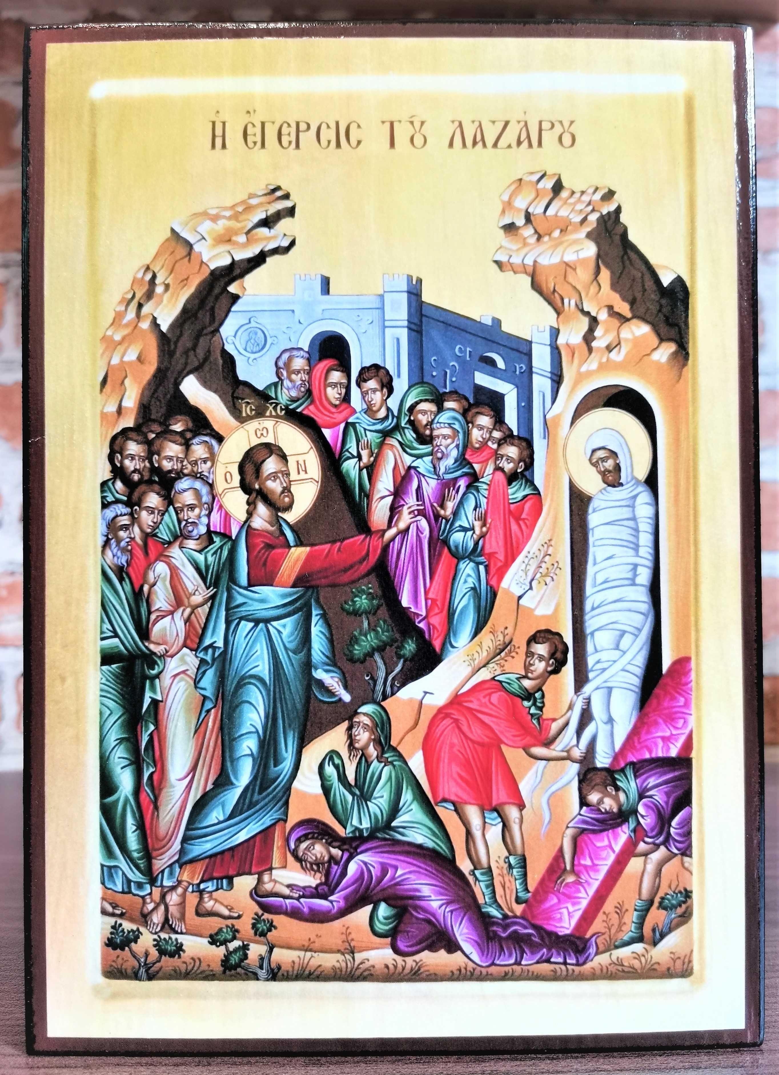 Икона Възкресението на Лазар ikona vazkresenieto na lazar