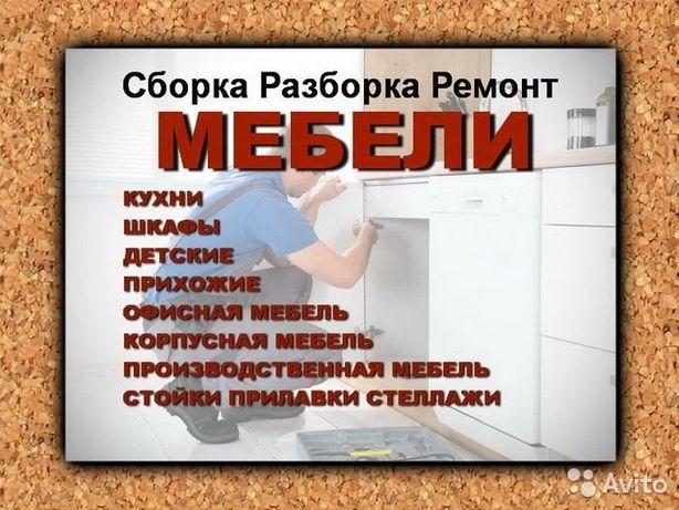 Ремонт кухонной мебели Реставрацыя